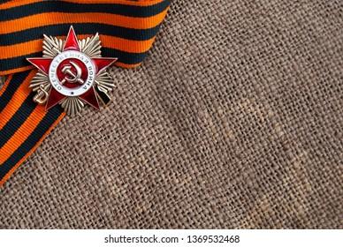 RUSSIAN RIBBON ORDER MEDAL AWARD BADGE SOVIET ARMED MILITARY BOGDAN KHMELNITSKY