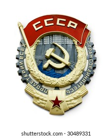 soviet symbol at the entrance to the college. isolated with path.