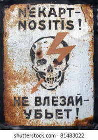 Soviet time warning sign at the entrance