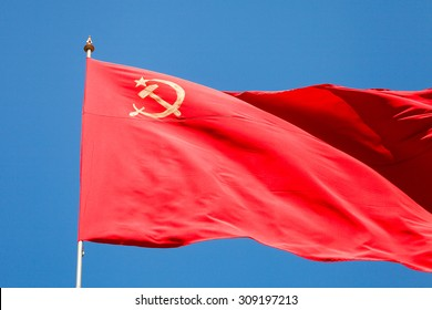 Soviet Union 1922-1991 flag waving on the wind.