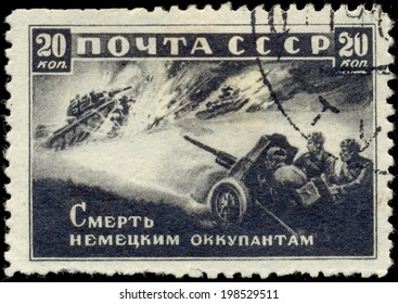 SOVIET UNION - CIRCA 1942: A stamp printed by the Soviet Union Post is entitled Death to German Invaders!, circa 1942. It shows Russian artillery men shooting at fascist tanks.