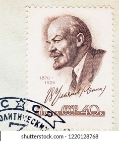 "SOVIET UNION, CIRCA 1960: One old used Russian postage stamp issued in honor of the 90th anniversary of the birth of Vladimir Lenin with inscription ""Lenin 1870 - 1924""; series, circa 1960"