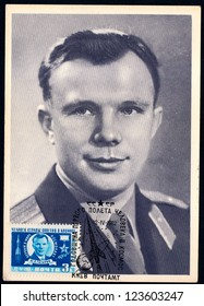 "SOVIET UNION - CIRCA 1962: An old  Soviet Union postcard maximum issued in honor of the anniversary of the first space flight of cosmonaut Yuri Gagarin on the spacecraft ""Vostok 1""; series, circa 1962"