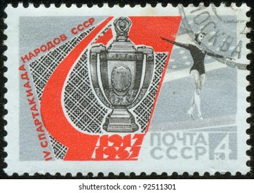 SOVIET UNION - CIRCA 1967: A stamp printed by the Soviet Union Post is devoted to the IV Sports Contest of USSR peoples. It shows a woman gymnast walking on a balance beam, circa 1967