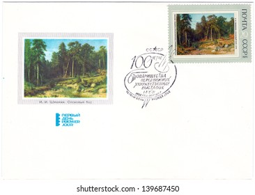 SOVIET UNION - CIRCA 1971: An old used Soviet Union envelope and postage stamp issued in honor of the great Russian artist Ivan Shishkin (1832 - 1878); series, circa 1971