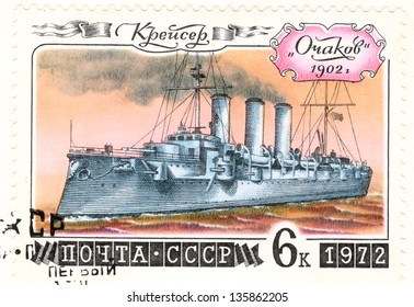 """SOVIET UNION - CIRCA 1972: An old Soviet Union postage stamp issued in honor of the Russian warship cruiser """"Ochakov"""" with inscription """"First day. Moscow Post Office. 1972""""; series, circa 1972"""