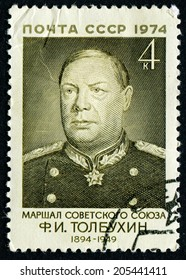 SOVIET UNION - CIRCA 1974: A stamp printed by the Soviet Union Post is a portrait of F.Tolbukhin, a marshal of the Soviet Union, circa 1974