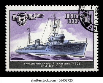 """SOVIET UNION - CIRCA 1982: A stamp printed in The Soviet Union devoted to warship """"Gafel"""", circa 1982."""
