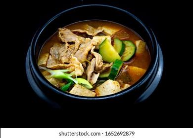 Soybean Paste Stew with Beef Brisket which is called Cadobagi Doenjan Jjigae in Korean