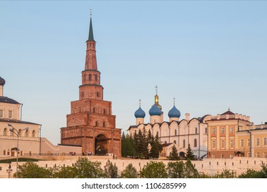 The Soyembika tower in the Kazan Kremlin, Tatarstan, Russia
