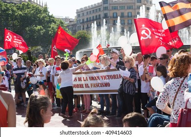 SPAIN, BARCELONA - MAY 9, 2015: Ceremonial parade dedicated to the 70th Anniversary of victory from  World War II event in Barcelona, Spain