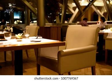 Spain, Barselona - November 19, 2013. Uma restaurant.  design in the evening