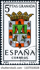 SPAIN - CIRCA 1963: A stamp printed in Spain dedicated to Arms of Provincial Capitals shows Granada