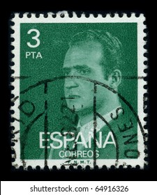 SPAIN - CIRCA 1990: A stamp printed in SPAIN shows image portrait Juan Carlos I (baptized as Juan Carlos Alfonso Victor Maria de Borbon y Borbon-Dos Sicilias) is the reigning King of Spain, circa 1990.