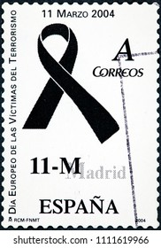 SPAIN - CIRCA 2004: A stamp printed in Spain shows World Day of Victims of Terrorism