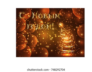 Sparkling, bright, dark New Year or Christmas background with a glowing Christmas tree, stars, snowflakes, effects. Inscription in Russian Happy New Year and Merry Christmas