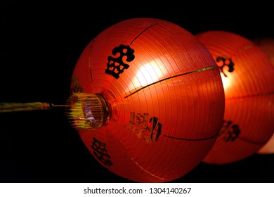 sparkling Chinese New Year's Eve with lion dance and lantern lights in solo