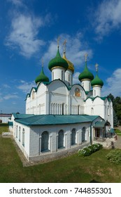Spaso-Preobrazhensky Cathedral of the Spaso-Evfimiev monastery in Suzdal, Russia.