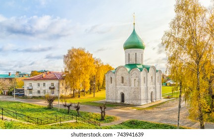 Spaso-Preobrazhensky cathedral surrounded by yellow autumn trees in Pereslavl-Zalessky, Yaroslavl oblast, Russia
