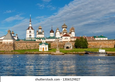 Spaso-Preobrazhensky Solovetsky Monastery in the summer from the Bay of well-being, Russia