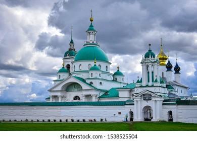 Spaso-Yakovlevsky Monastery in Rostov, Russia