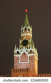 Spasskaya Tower of the Moscow Kremlin with a clock on Red Square in Moscow, night view