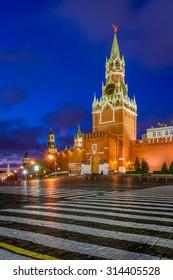 Spasskaya Tower of Moscow Kremlin at dawn