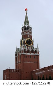 Spasskaya Tower of the Moscow Kremlin on Red Square in Moscow