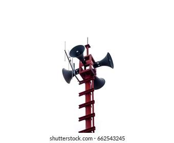 Speaker amplifier  isolated on white background
