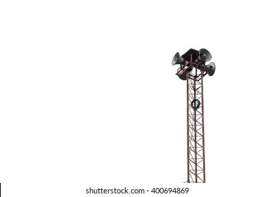 Speaker tower isolated on white.