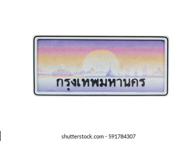 Special colorful license plate of Bangkok, Thailand on white background, Isolated. Thai words is Bangkok.