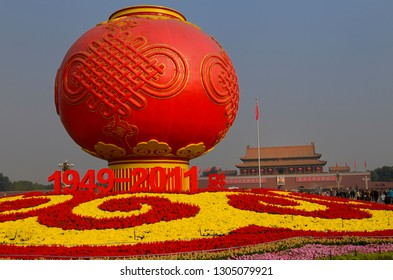 Special globe and flower decorations for 2011 National Day celebrations in Tiananmen Square Beijing, People's Republic of China - October 6, 2011