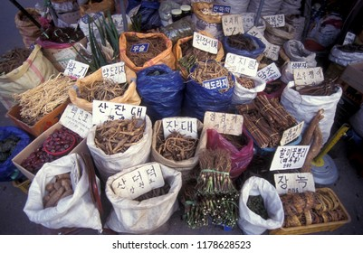 special wood and medicine at a  market in the city of Seoul in South Korea in EastAasia.  Southkorea, Seoul, May, 2006