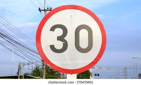 Speed limit 30 km/hr