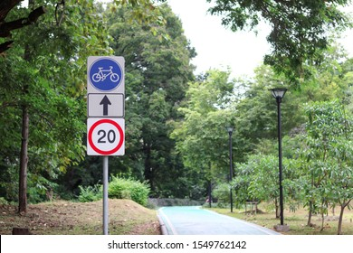 Speed limit sign at 20 kilometers per hour for bicycles lanes in the park.
