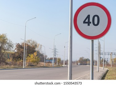 Speed limit sign 40 kilometers per hour