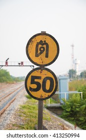 Speed reduction signs in the railway of Thai