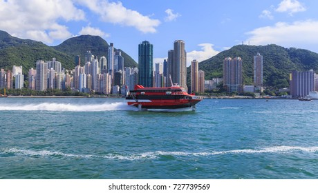 Speedboat is a passenger boat between Hong Kong and Macau.