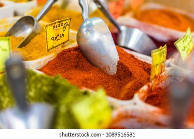 Spices sold in the Carmel Shuk in Tel Aviv, Israel