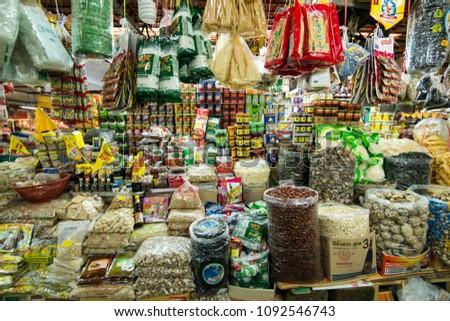 Spices Thai Food City Market Suranaree Stock Photo (Edit Now