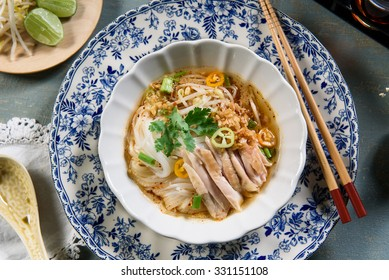 Spicy chicken noodle