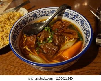 Spicy Dan Dan Noodles in HongKong