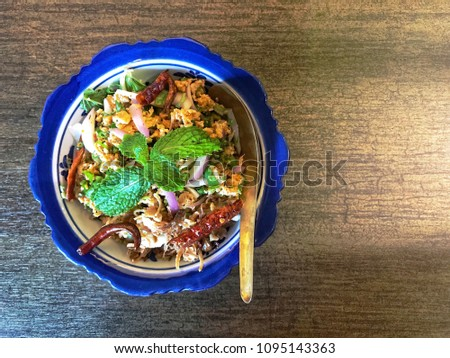 Spicy Minced Chicken Salad On Thai Stock Photo Edit Now 1095143363