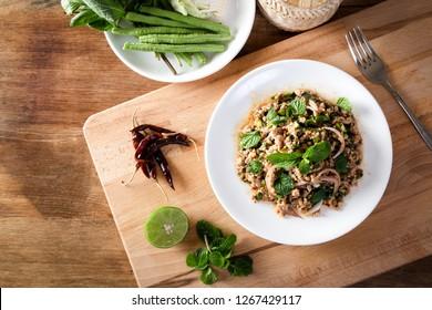 Spicy Minced Pork Salad  (Larb Moo) Thai food