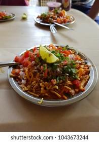 Spicy Misal Pav - Maharashtrian Breakfast