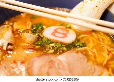 Spicy Miso Ramen noodle with grilled pork, close up. Japanese food.