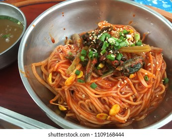 Spicy Noodles with kimchi and vegetables / Korean style cold noodles