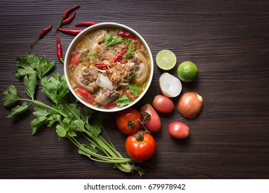 Spicy Oxtail Soup Traditional Muslim Food with Cow Tail Boiled with Spices - Cooking Concept