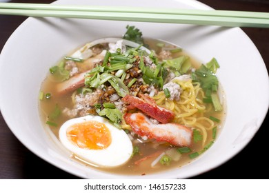 Spicy pork noodle with Boiled egg, Thai food