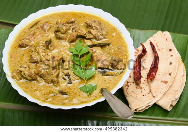 Spicy Roasted Duck Curry Southern Recipes Stock Photo (Edit